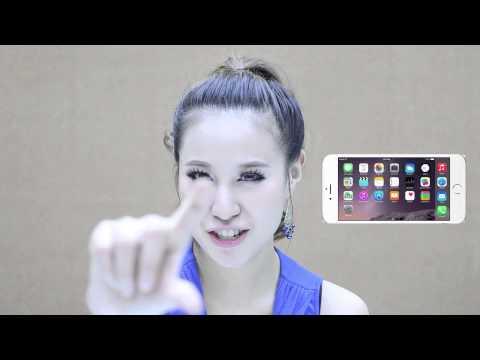 ไอโฟน6...มาแล้ว!!!