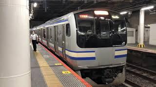 E217系クラY-42編成千葉発車