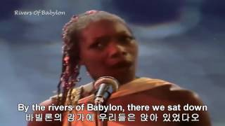 Boney M ~ Rivers of Babylon (바…