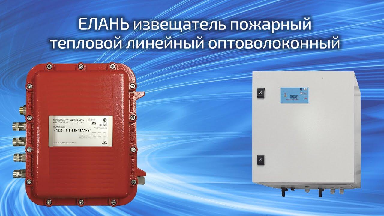 Пожарная безопасность на элеваторе купить фольксваген транспортер в белгородской области т4