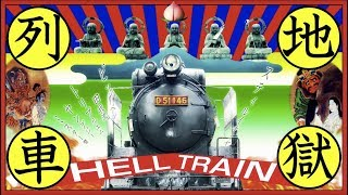 stillichimiya【MV】Hell Train