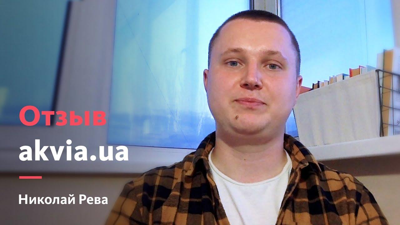 Отзыв о Livepage — Николай Рева, комплексное продвижение сервиса по доставке воды