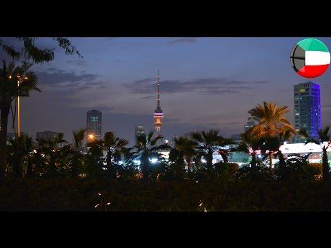 Kuwait Trip 2017