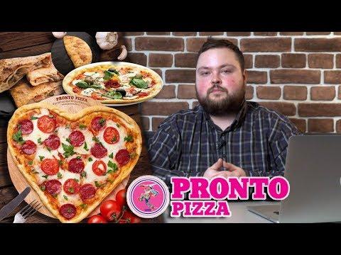 Обзор доставки из Pronto в Москве. Итальянская пицца