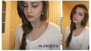 ALEKSEEV - Океанами стали (cover)
