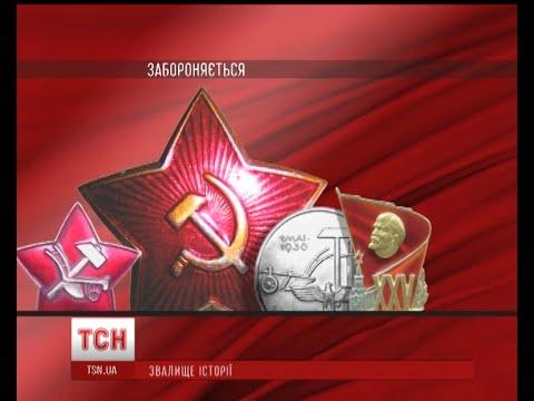 Експерти говорять про Україну після комунізму