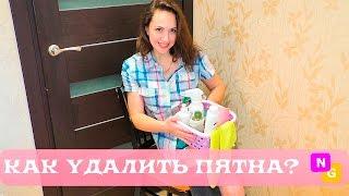 4 СПОСОБА чистки мягкой мебели. Как удалить пятна? Проект Золушка с Nataly Gorbatova.(, 2016-02-09T06:00:01.000Z)