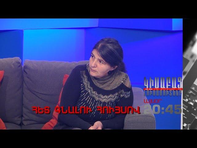 Kisabac Lusamutner anons 20.02.18 Het Gnalu Huysov