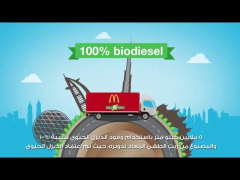 McDonald's UAE hits five million KM running on biodiesel