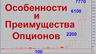 Недельные опционы - Алексей Ерпылев и Илья Коровин