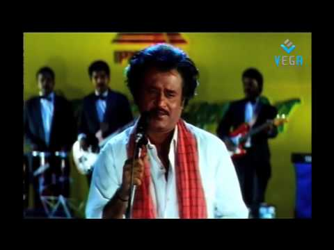 Veera Movie Songs - Kunji Kjunji Song  : Rajinikanth , Meena : Tamil Movie Songs