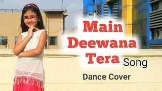 Main Deewana Tera Dance New Song Guru Randhawa Diljit Dosanjh Arjun Patiala Abhigyaa Jain