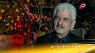 m.jamal abdul