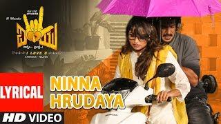 Ninna Hrudaya Lyrical song | I Love You | Real Star Upendra, Rachita Ram | R.Chandru