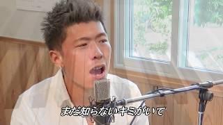 今回は平井 大さんのTonightをCoverさせて頂きました。 いろいろなアー...
