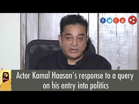 Actor Kamal Haasan Speaks on Entry into Politics