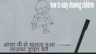 How to drawing for kids step by step