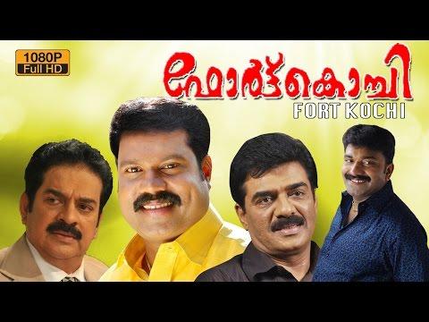 Fort kochi malayalam movie   superhit malayalam movie   Kalabhavan Mani   Vijayaraghavan