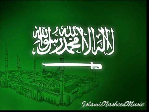 Abu Ali - Ana Maradun ( Islamic Nasheed )