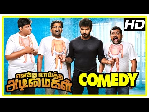 Enakku Vaaitha Adimaigal Movie Comedy |...