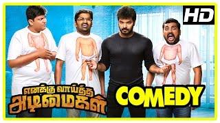 Enakku Vaaitha Adimaigal Movie Comedy | Part 1 | Jai | Pranitha | Karunakaran | Kaali Venkat |Naveen