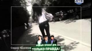 Брачное чтиво - 3 сезон, 18 серия