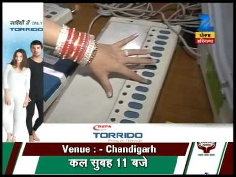 Election Commission preparing to launch 'VVPAT' process for voting in Punjab election