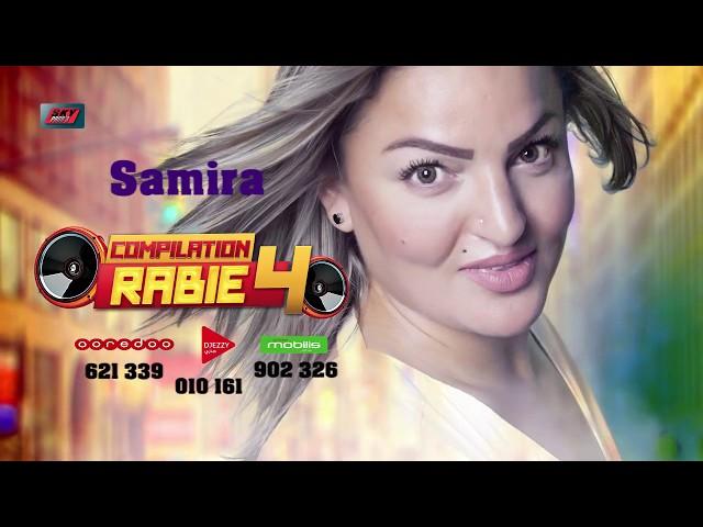 Samira l'Oranaise  - Kama Tadine Toudane [Lyric Video] / ????? ??????? - ??? ???? ????