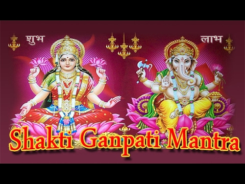 Mantra For Positive Energy & Wisdom |Shakti Ganpati Mantra | Mantra For Victory
