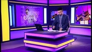 Intikhab-e-Sukhan - 31st March 2018