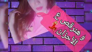 Elissa - Hanghani Kaman Wi Kaman - Covered by SARAH NOOR I هنغني كمان و كمان - إليسا