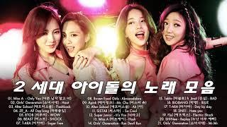 Memories Song Collection - 추억의 아이돌 노래 - 좋은 노래 모음 - 2010'…