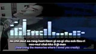 [Rom & Eng] Kim Bum Soo - Bogoshipda (Stairway To Heaven OST)