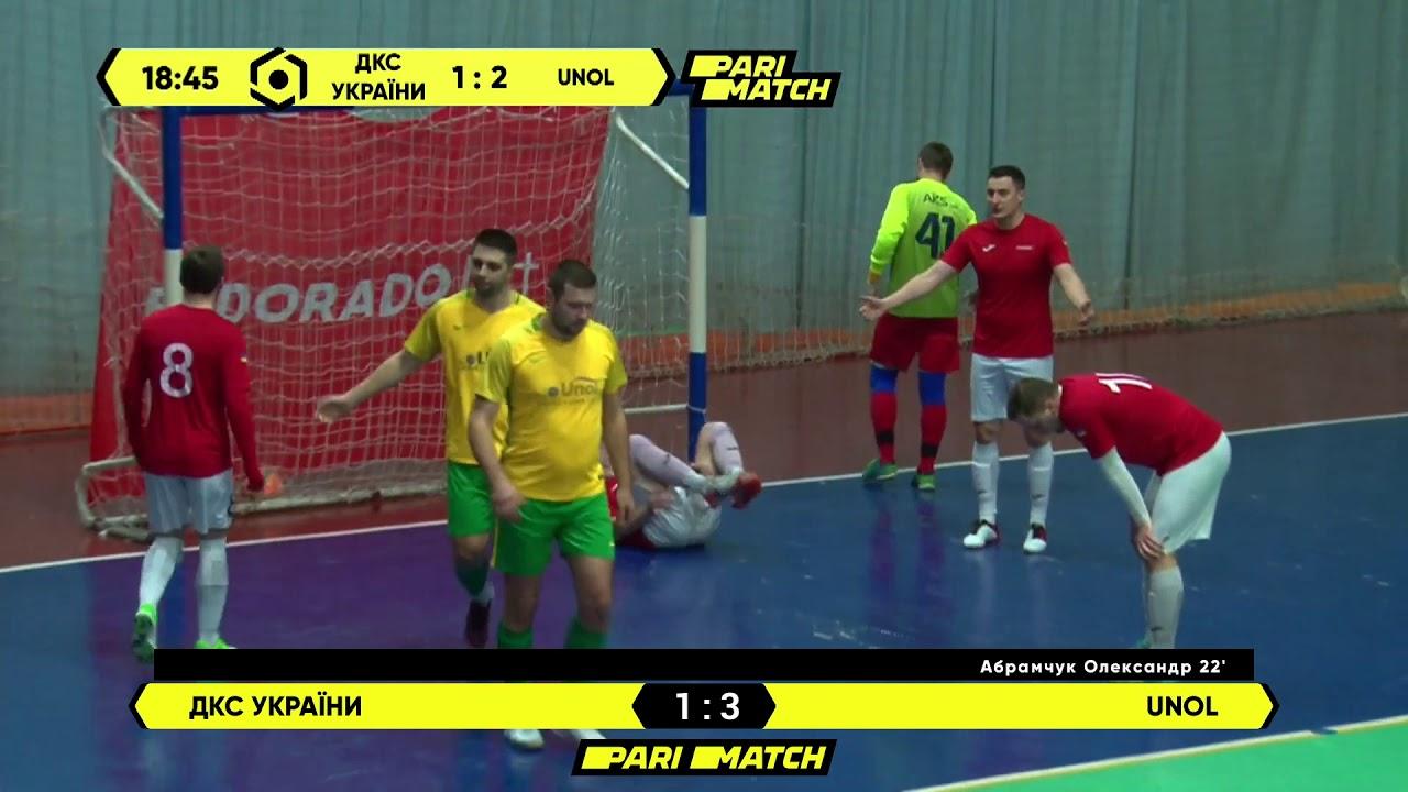 Огляд матчу | ДКС України 4 : 7 UNOL