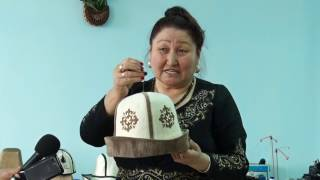 Кыргыздардын улуттук баш кийими калпак жөнүндө кызыктуу маалымат