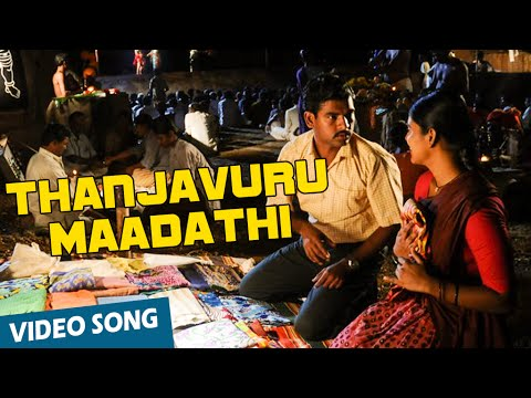 Thanjavuru Maadathi Official Video Song | Vaagai Sooda Vaa | Vimal | Iniya | Ghibran