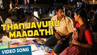 Thanjavuru Maadathi Official Video Song | Vaagai Sooda Vaa | Vimal | Iniya | Ghibran