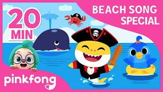Video Beach Songs | Baby Shark | +Compilation | Pinkfong Songs for Children download MP3, 3GP, MP4, WEBM, AVI, FLV Agustus 2019