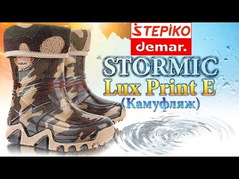 DEMAR Stormic Lux Print E Камуфляж. Видео обзор на резиновые сапоги Демар 0028E от Stepiko.com