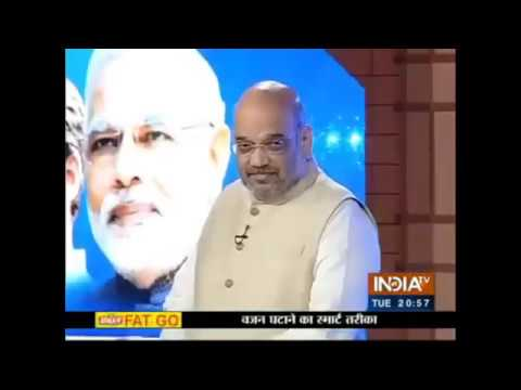 Shri Amit Shah's interview at India TV News on Gujarat Elections 2017 : 28.11.2017