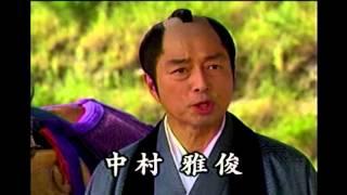 2008年ごろの主水之助七番勝負のCMです。松平健さんが出演されてます。
