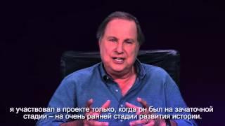 Продюсер Джерри Санофф рассказывает о сериале
