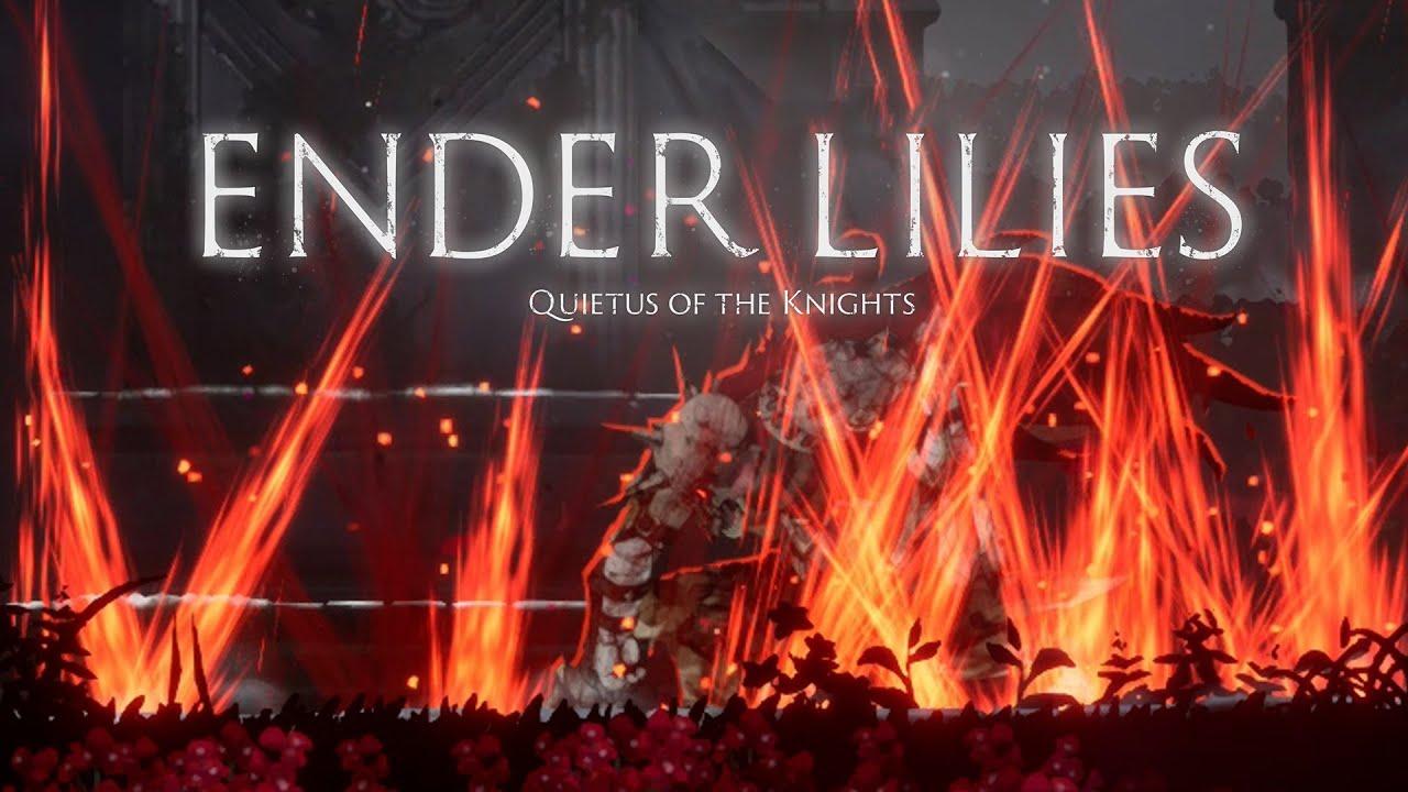 高難易度ダークファンタジー2DアクションRPGで『狂い騎士ウルヴ』に火薬庫の夢を見る玄人【ENDER LILIES】#5