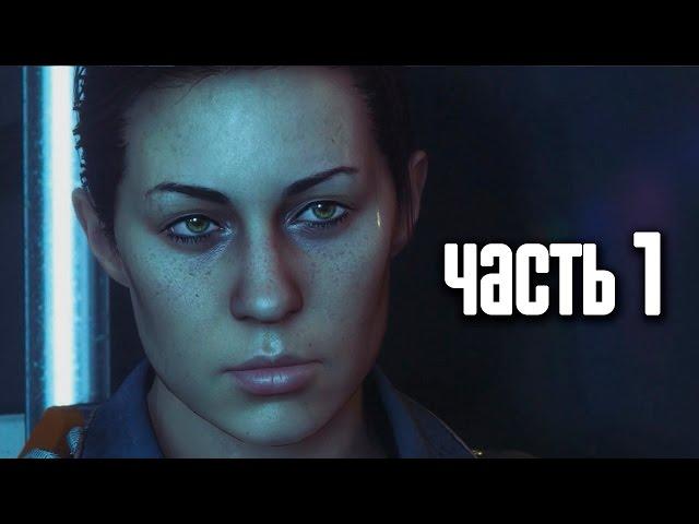 Alien: Isolation (видео)