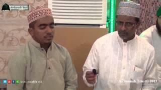 Salathullah Salamullah by M. Rushdi & Quary Faizel