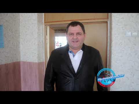 Пятый турнир по боксу им  Дидоренко прошел в Луганске