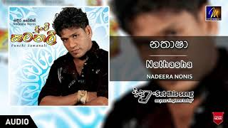 Nathasha | Nadeera Nonis | Official Music Audio | MEntertainments Thumbnail