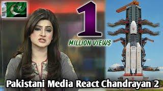 Pakistani media reaction on chandrayaan2 pakistani react to chandrayaan2 india launch second moon mi