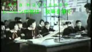 【名曲】ソビエト国歌(日本語訳つき). thumbnail