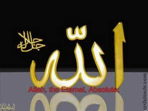 Surat Al-Ikhlas(Absoluteness)